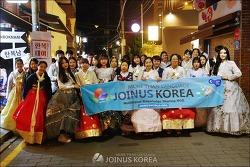 할로윈 한중대학생 한복문화 축제 후기 (2016.10)