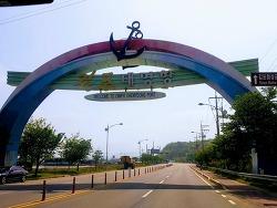 김포 가볼만한곳 - 대명항 수산시장과 함상공원/