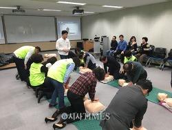 서울시, 안전파수꾼 교육…재난 예방·안전문화 기틀 마련