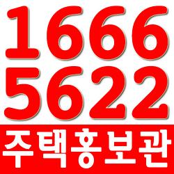 [부산조합아파트] 초읍 성지곡수원지 동원 포레스타, 필수정보