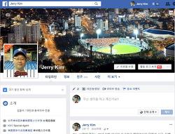 (공지)당분간 페이스북을 통해 대만야구 소식을 업데이트합니다.