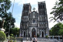 [하노이, 하롱베이] 01 첫째날:: 아시아에서 느껴보는 프랑스, Roman Catholic Archdiocese of Hanoi/ 하노이대성당(성요셉성당)과 CONG caphe/ 콩 카페