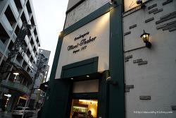 도쿄 아자부주반 유명빵집 몬타보  Mont thabor