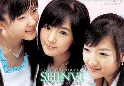 신비 (SHINVI)