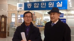 부산NGO시민연합 정창식상임위원. 강영수 공동대표