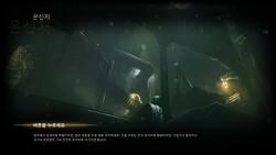 [Styx:Master of Shadow] 그럴싸한 계획