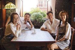 윤식당 위생 문제와 정유미 비난하는 시청자. 욕심 좀 줄여라