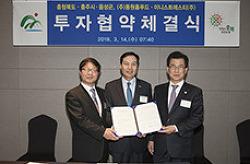 [동원뉴스] 동원홈푸드, 충북 충주에 615억 투자해 식품종합유통센터 신설