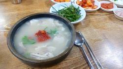 부산 맛집]진한 국물의 돼지국밥집, 마산식당