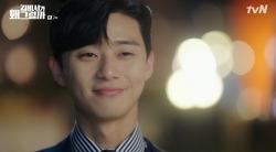 김비서가 왜 그럴까, 왕자님 판타지는 영원하다