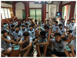 2017.09.20 문림의향 장흥향교 청소년 선비문화체험 - 장흥중학교(1)