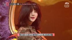 믹스나인 - 제이티지 김현정의 랩 도전