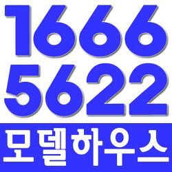 [마산/부동산투자] 창원롯데캐슬프리미엄, 특별분양