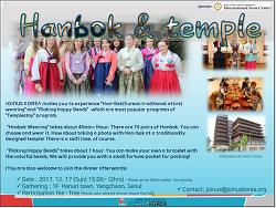 wearing Hanbok & stay at temple  (한복 체험 & 템플 스테이) -국제선센터