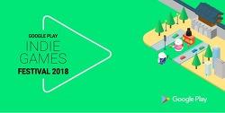 제3회 구글플레이 인디 게임 페스티벌, 국내 대형 대기업 게임사 참여