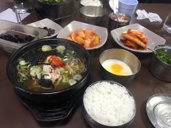 성수동 뚝섬 맛집 콩나물 국밥 과 모주