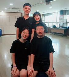 제천 청소년 연극단 'Wee로' 5기 입단식