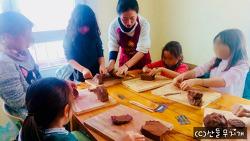 우리 동네 아이들이 좋아하는 한국 엄마의 수업