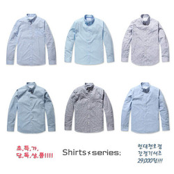 시리즈 셔츠 종합 세일 정보