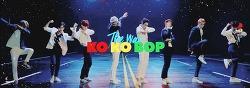 엑소, kokobop 거대한 대형 팬덤을 지닌 최정상 남자 아이돌 그룹