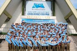 한국스카우트연맹, '2023 세계스카우트잼버리' 비전 모색