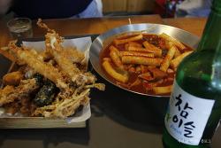 연남동 맛집, 떡볶이에 소주 한잔 생각날 땐 폭풍간지 스낵