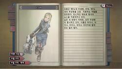 [전장의 발큐리아] 정보와 훈장