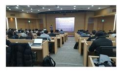 (산업안전교육/관리감독자안전교육) 국가 산업안전정책 변화와 대응전략 - 삼성전자 협력사 관리자 - 참안전교육개발원