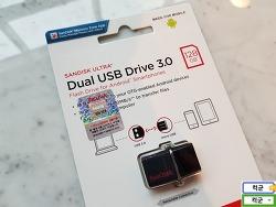 USB 128GB 메모리, 샌디스크 듀얼 USB 드라이브 3.0 장단점