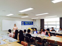 [활동] 자원봉사캠프와 함께하는 청소년 자원봉사 마을기행