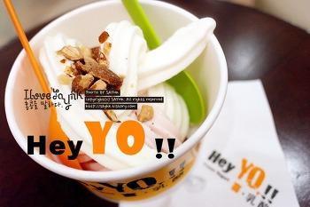 Hey YO!! 프로즌 요거트 - 내맘대로 토핑!!