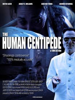 인간지네 (HUMAN CENTIPEDE, 2009)