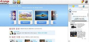 (39) 페이스북 광고 첫 외부사이트에서 노출을 선보인 징가닷컴! 이제는 외부사이트에서도 노출 -소셜청년 이대환-