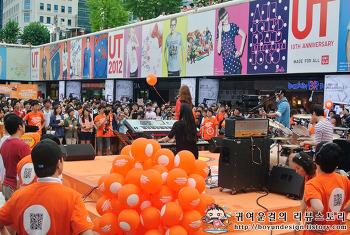 [스무디킹 오렌지 레볼루션 페스티벌] 코엑스 리얼 버스킹 콘서트 현장
