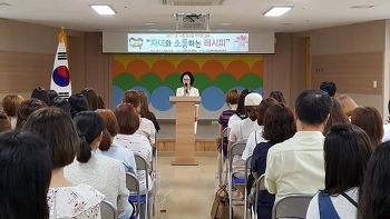 의림유치원 자녀와 소통하는 '레시피 학부모 교육'!