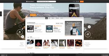[노래듣기] 무료 음악 사이트를 소개합니다.