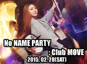 2015. 02. 28 (SAT) No NAME PARTY @ MOVE
