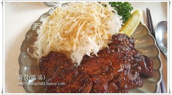 혜화역맛집, 호호식당(일본가정식)에서 돈테키정식 맛보다!