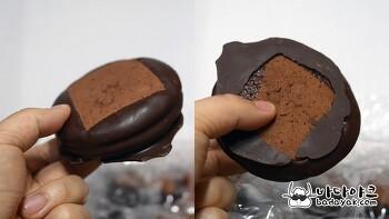 처음 보는 수제 초코파이 직접 맛을 보니 일반 초코파이와 다른 점은?