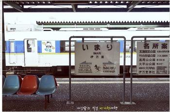 일본 사가현여행 #16 - 도자기마을로 향하는 기차를 타고