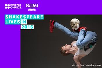 셰익스피어 서거 400주년 기념 삼성카드 <MAGAZINE S>와 함께하는 영국문학 특집 시리즈 01 – 윌리엄 셰익스피어