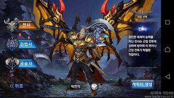 모바일MMORPG 아수라 for kakao 게임, 빠르고 화려한 신작모바일게임