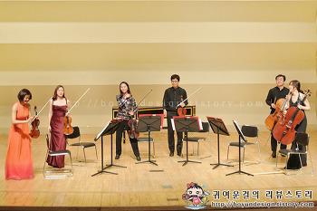[강남구민회관 공연]제87회 강남심포니오케스트라 브런치콘서트!