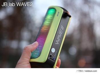 제이비랩 웨이브2 화려한 LED 블루투스스피커에 반하다