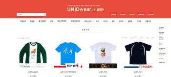 단체티, 티셔츠, 기업체유니폼 의류 사업 오승묵 대표와 만나다.