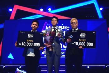 '2016 아프리카TV 시상식' BJ 철구, 감스트, 한손에총들고 대상 수상