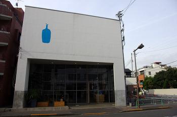 기요스미시라카와(清澄白河)  Blue Bottle