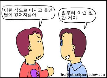 [읽기]문법 활용법