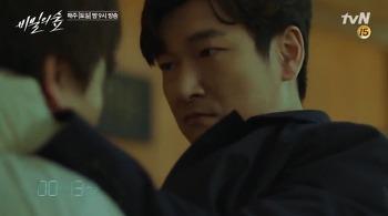 tvN 비밀의 숲, 매력적인 무감정 뇌섹남 검사 조승우