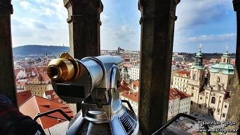 [체코여행] 프라하를 한눈에 내려다보다! 천문시계탑 전망대